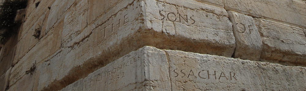 sons-of-issachar